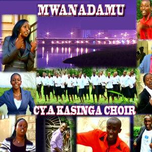 CYA Kasinga Choir アーティスト写真