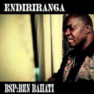 Bishop Ben Bahati 歌手頭像