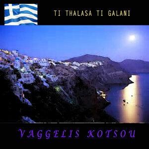 Vaggelis Kotsou アーティスト写真