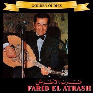 Farid El Atrash アーティスト写真
