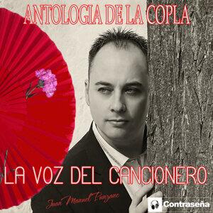 La Voz del Cancionero アーティスト写真