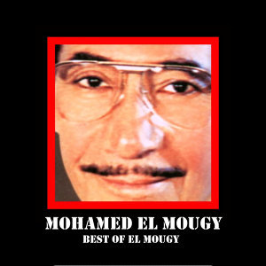 Mohamed El Mougy 歌手頭像