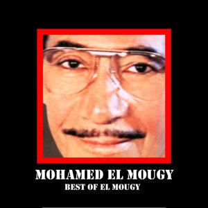 Mohamed El Mougy アーティスト写真