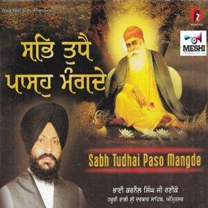 Bhai Karnail Singh Ji 歌手頭像