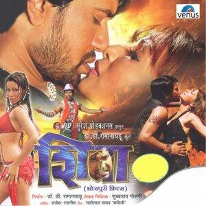 Rajesh - Rajnish 歌手頭像