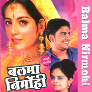 Suhavna Chaturvedi 歌手頭像