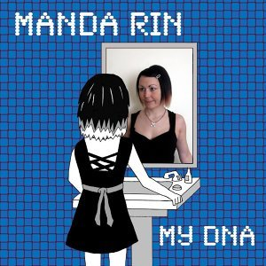 Manda Rin