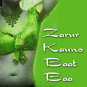 Kalpna, Damodar Rao 歌手頭像