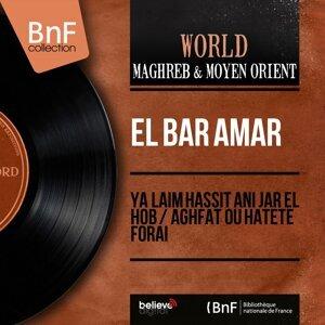 Cheikh El Bar Amar アーティスト写真