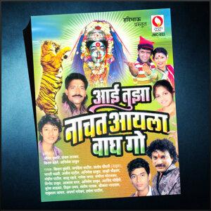 Santosh Chaudhari 歌手頭像