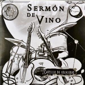 Sermón De Vino アーティスト写真