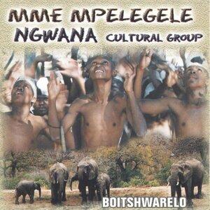Mme Mpelegele Ngwana Cultural Group アーティスト写真