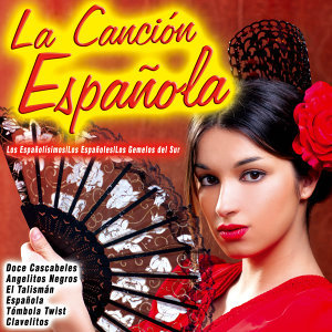 Los Españolísimos|Los Españoles|Los Gemelos del Sur アーティスト写真