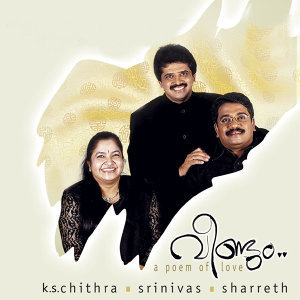 K. S. Chithra, Srinivas, Sharreth アーティスト写真