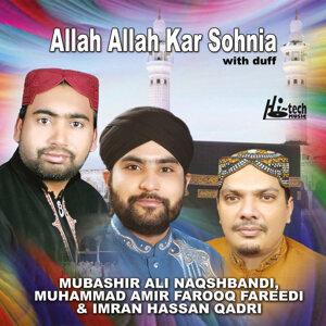 Imran Hassan Qadri, Muhammad Amir Farooq Faridi & Mubashir Ali Naqshbandi 歌手頭像