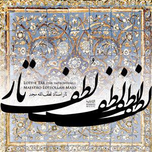 Lotfollah Majd