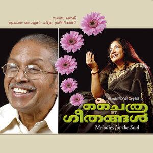 K. S. Chithra, Srinivas 歌手頭像