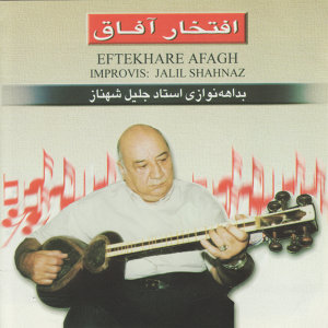 Jalil Shahanz 歌手頭像