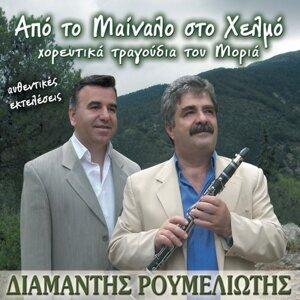 Diamantis Roumeliotis 歌手頭像