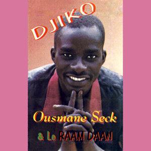 Ousmane Seck アーティスト写真