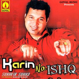 Sukhvir Sukha 歌手頭像