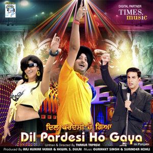 Gurmeet Singh, Surinder Kohli 歌手頭像