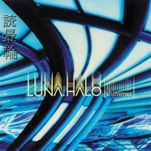 Luna Halo 歌手頭像
