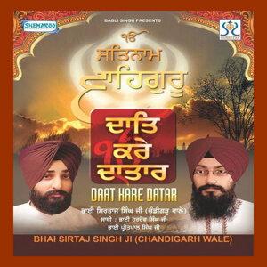 Bhai Sirtaj Singh Ji 歌手頭像