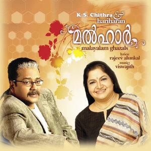 K. S. Chithra, Hariharan 歌手頭像