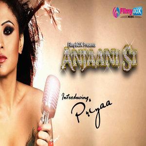 Priyaa Patel 歌手頭像