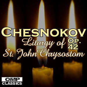 Choir of Moscow Church of the Nativity of the Most Holy Mother of God | Nikolai Georgyevsky アーティスト写真