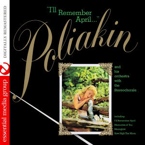 Raoul Poliakin And His Orchestra With The Stereochorale アーティスト写真