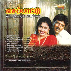 Pushpavanam Kuppuswamy & Anitha Kuppuswamy 歌手頭像