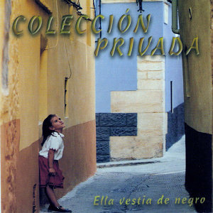 Colección Privada アーティスト写真
