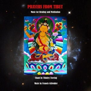 Thinley Tsering 歌手頭像