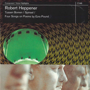 Robert Heppener