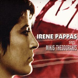 Irene Pappas & Mikis Theodorakis 歌手頭像