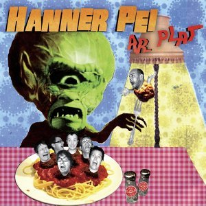 Hanner Pei 歌手頭像