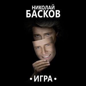 Николай Басков 歌手頭像