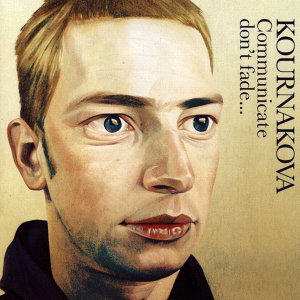 Kournakova 歌手頭像