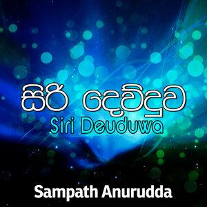 Sampath Anurudda 歌手頭像