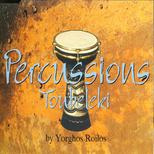Giorgos Roilos 歌手頭像