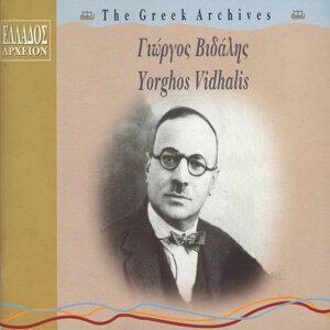 Giorgos Vidalis 歌手頭像