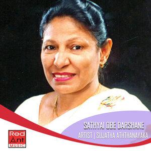 Sujatha Aththanayake 歌手頭像