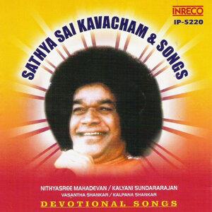 Nithyasree Mahadevan, Kalyani Sundararajan 歌手頭像