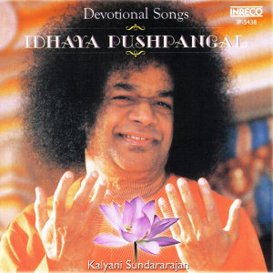 Kalyani Sundararajan 歌手頭像