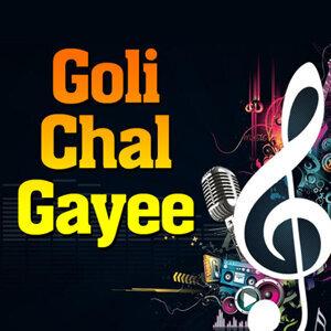 Pramila Chakravarty 歌手頭像