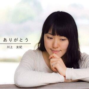 Yuki Kawakami 歌手頭像