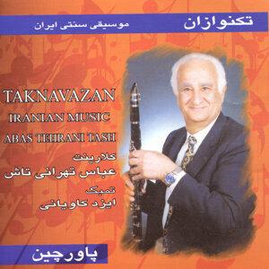 Abbas Tehrani Tash 歌手頭像