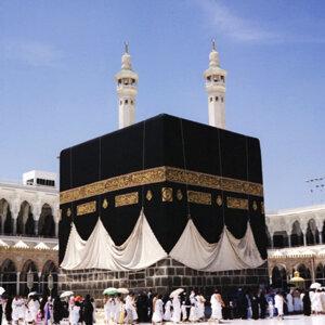 Sheikh Khaled Al Qahtani アーティスト写真
